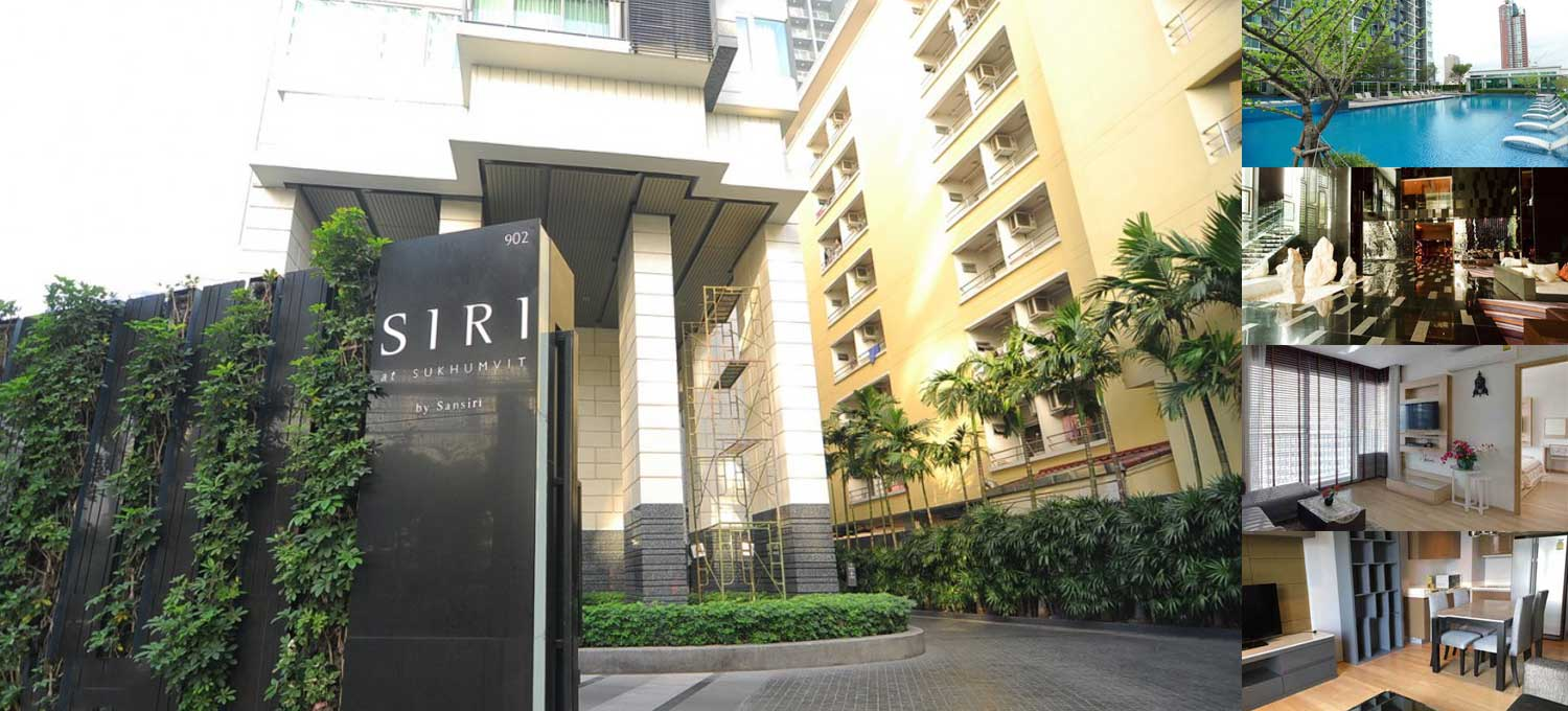 siri-at-sukhumvit-bangkok-condos-for-sale-and-rent